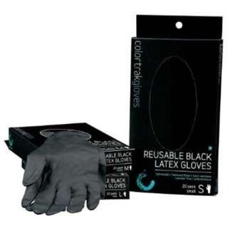[BN] Black latex gloves (2 pairs)