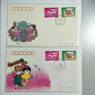 China A/B FDC 1992-10 Sino-Japanese relation