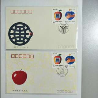 China A/B FDC T160 Family Planning