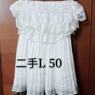 🚚 平口白洋裝