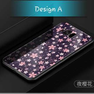 Samsung S8+ cover