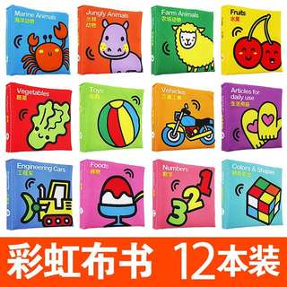 🎊Ready Stock🎊LakaRose Early Learning Cloth Book 彩色早教布书