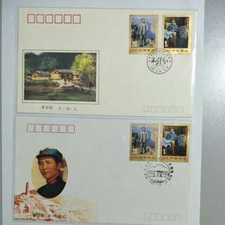 China A/B FDC 1993-17 Mao Zedong