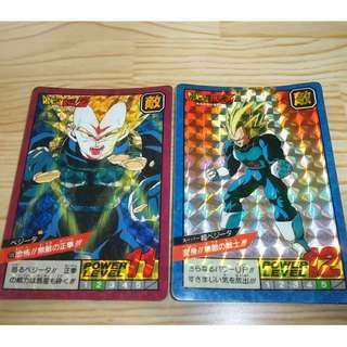 Dragonball power level prism cards x2
