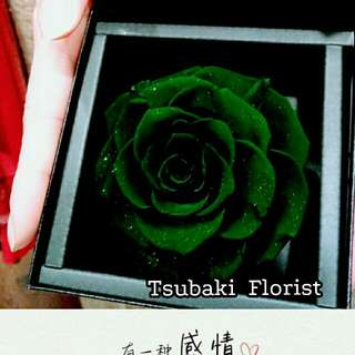 Japan Diamond Preserved Rose