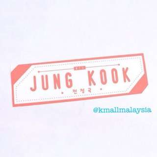 [Ready Stock] BTS Jungkook and V Hand Banner