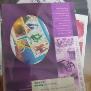 1996 HK Stamp Yearbook