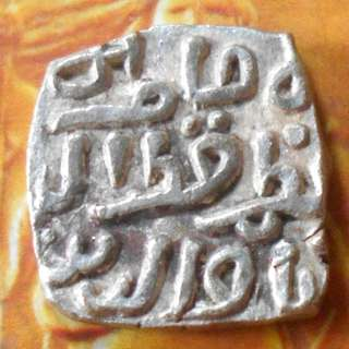 1 Jital - Qutb-ud-Din Mubarak Shah 720 (1320) Silver Delhi Sultan india - ap102