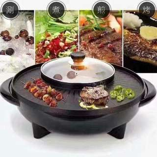 2in1 Hot Pot Grill