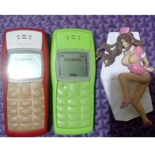 Nokia 1100 JADUL