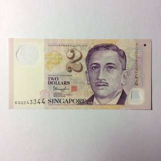 6QQ243344 Singapore Portrait Series $2 note.