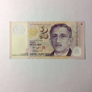 6QQ143999 Singapore Portrait Series $2 note.