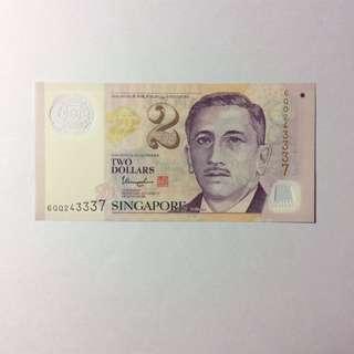 6QQ243337 Singapore Portrait Series $2 note.