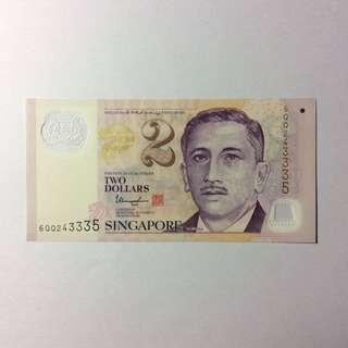6QQ243335 Singapore Portrait Series $2 note.
