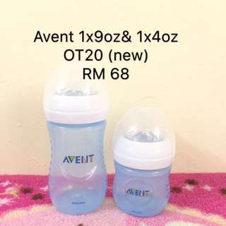 4oz & 9oz milk bottle