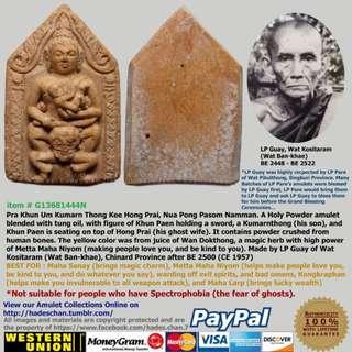 LP Kuay Hee Hong Prai Kuman Khun Pean BE 2500