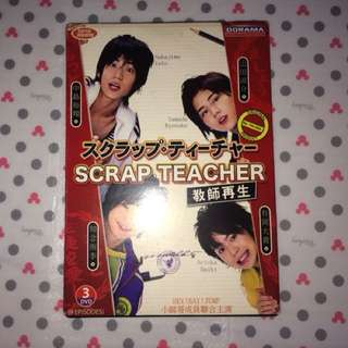 DVD DORAMA SCRAP TEACHER