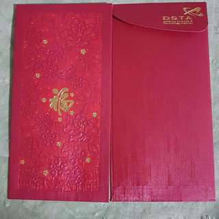 DSTA Red Packet, Ang Pow - 2018