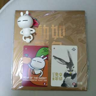 MTR港鐵-辛卯兔年紀念車車