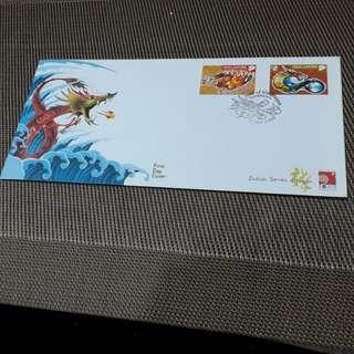FDC Zodiac Series  - Dragon (2000)