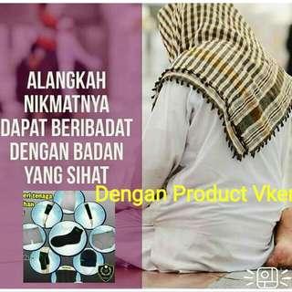 Vken Product