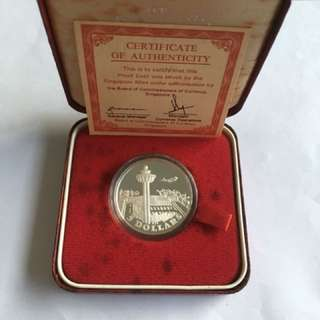 1981 Spore Changi Airport Silver Proof $5 Coin