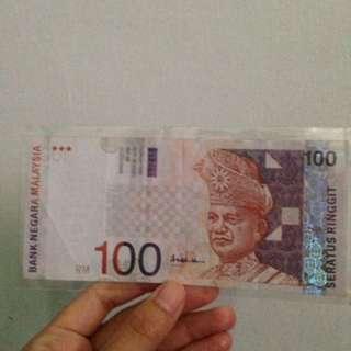 Duit RM100 sign Aishah (Tan Sri Ali Abul Hassan)