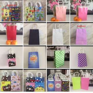 Paper bag - assorted colors and designs
