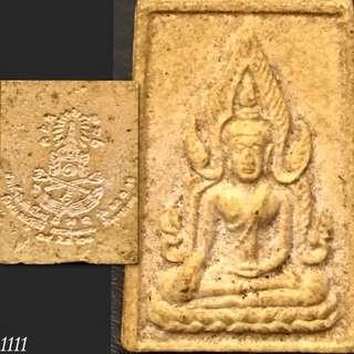 Phra Chinnaraj (7)
