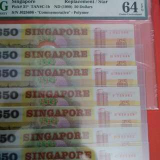 Singapore Polymer S50 Complete Set Prefix A - J in Unc Conditions
