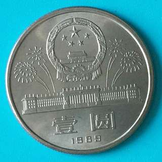 China Commemorative coin 1 Yuan Year 1988 UNC sale 30%