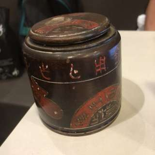 Authenticated by the bureau of cultural relics of China this tiny box is abt 100 years old