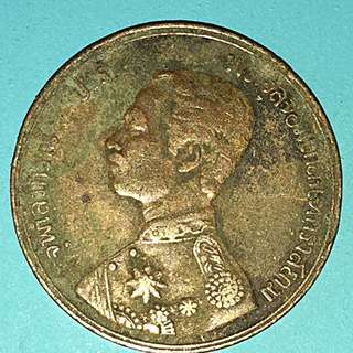 Thailand King Rama V copper coin 1 ATT Year 1888-1905