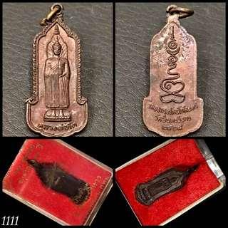 Phra Um Bhat (3)