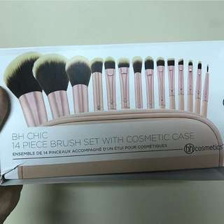 Bh cosmetic 14 pc chic brush set with bag