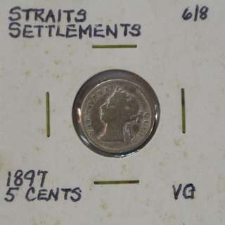 Straits Settlements 1897 - 5 Cent coin (VG / Very Good)