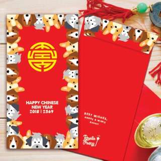 Custom angpao dog 2