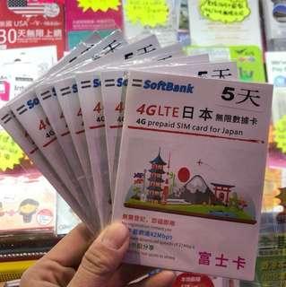 日本富士卡Softbank5天