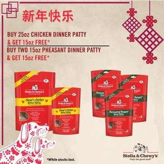 Stella Chewy CNY Promotion