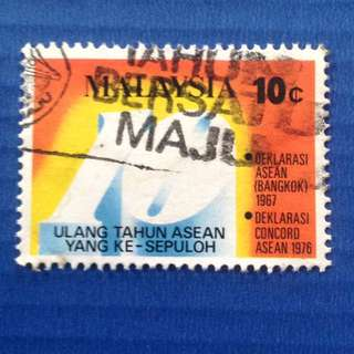 Malaysia 1977 10th Anniversary of ASEAN SG167 (0196)