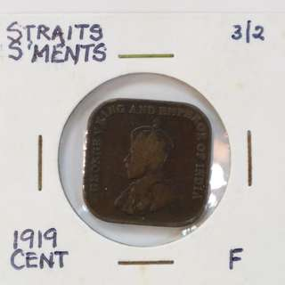 Straits Settlements 1919 - 1 Cent coin (F / Fine)
