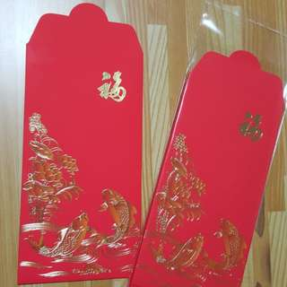Rendevous hotel red packets set of 8