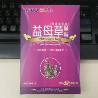[包郵] 益母草(顆粒)無蔗糖添加