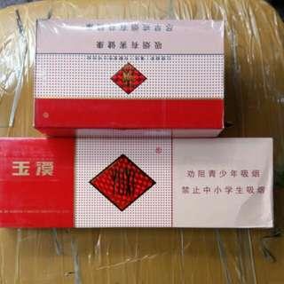 Rokok Impor China Yuxi