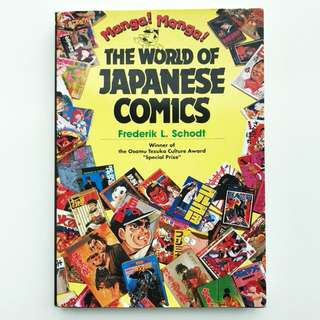 Book: Manga! Manga!: The World of Japanese Comics