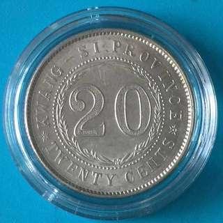 China Republic Kwangsi province silver coin 20 cent Year 1927(16th Year rare ) UNC / bullion Rare Year sale30%
