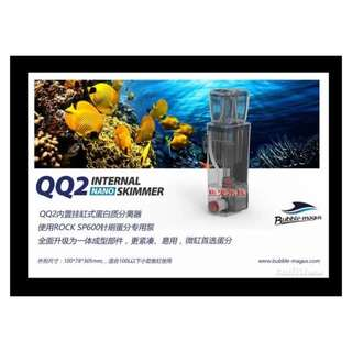 Bubble Magus BM QQ2 Hang On Internal Protein Skimmer For Marine Fish Tank
