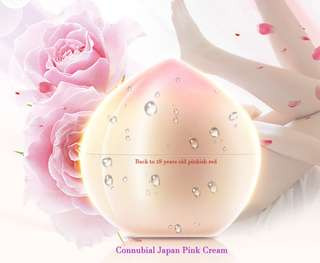 Connubial Japan Pink Cream for whitening private areas such as armpit, lips, inner thigh, private parts
