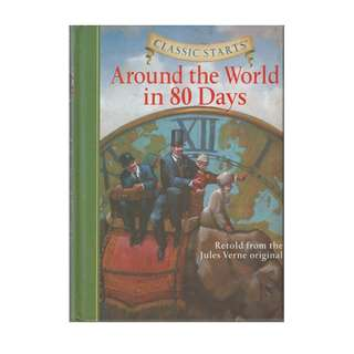BF: Around the World in 80 Days - Hardbound