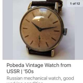 Vintage manual winding...Pobeda .
